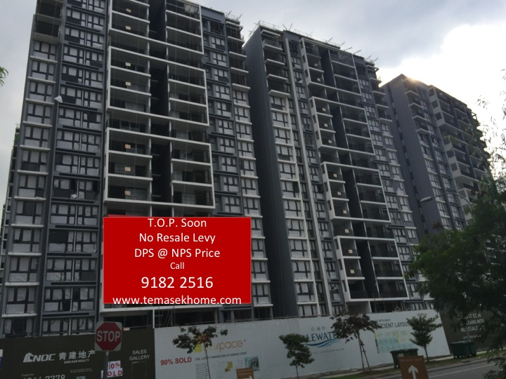 Bellewaters EC in Sengkang Anchorvale Crescent, Bellewaters EC no hdb resale levy impose on 2nd timer, Bellewaters EC TOP soon