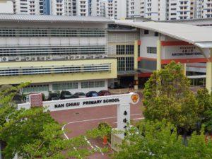 Rivercove EC in Sengkang, Rivercove Residences EC, New executive condominium (EC) in Sengkang