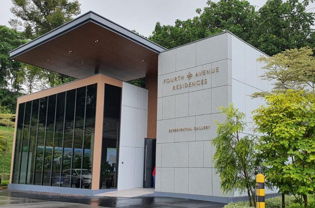 Fourth avenue residence in Bukit Timah, condo at sixth avenue mrt station, condo near raffles girl school primary